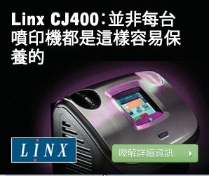 CJ400