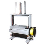 Top compression automatic strapping machine